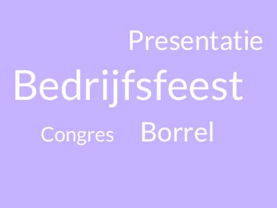 Business Events, Bedrijfsfeest
